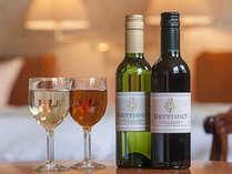 [[女性限定]]赤ワイン1本・白ワイン1本をプレゼント