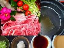和歌山ご当地ブランド牛「熊野牛の温泉しゃぶしゃぶ」