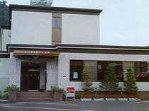 ビジネスホテル都留 (山梨県)