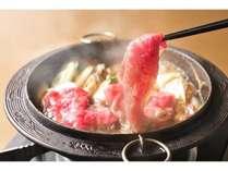 【米沢牛すき焼きプラン】☆A5ランク米沢牛☆を贅沢にすき焼きで♪