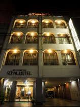 ビジネスロイヤルホテル (長崎県)