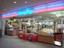 ショッピングプラザでお土産選びも旅の楽しみ☆