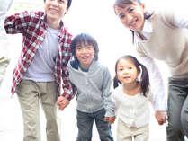 ☆早期予約60☆【冬休み限定】家族旅行必見!【こども半額】飲み放題付×Wバイキング♪