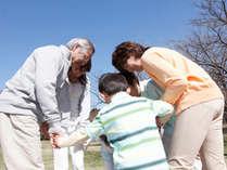 【3世代】おじいちゃんおばあちゃん一緒がいいね★家族そろってリゾート気分♪1泊夕朝食付【日本料理】
