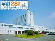 【早期予約28】お盆期間限定☆ランクアップ☆リゾートホテルでゆったり♪【中国料理】