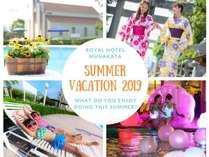 SUMMER VACATION2019