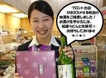 ☆秋田の地酒をお土産に☆大好評の朝食バイキング付き<2名様>