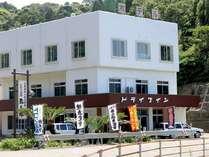 安くておいしい伊勢海老料理を食べたいならぜひ当館へ★日南海岸のドライブコースの途中にございます♪