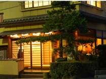 稲取温泉 味の宿 喜久多