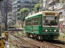 都電荒川線情緒溢れる路面電車が近くを走っています