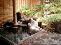 貸切専用露天風呂(無料、わんちゃんはお連れいただけません)