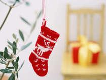 【ファミリーXmasプラン~サンタさんからの贈り物~】クリスマスくじにチャレンジ♪温泉旅館で楽しく過ごす