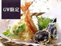 【GW*4/29~5/5*限定】お食事は夕食会場で「揚げたて天ぷら」に舌鼓♪ワイワイ愉しむ休日!