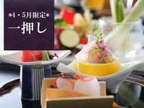 <4・5月限定>【量より質を重視★】選べるメイン!美味しものを少しずつ召し上がりたい方におすすめ♪