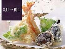 【8月で一番お得な三日間★】夕食会場「揚げたて天ぷら」+朝食一押し「マグロ解体ショー」/会場食