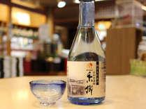【1月3日一日限定★初夢プラン】和牛ステーキメインの会席に純米生貯蔵酒をプレゼント♪