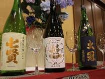 【上質吟味】甲州牛すき焼き×甲州富士桜豚ロースト×山梨の銘酒付き!山梨の美味を楽しむプラン/会場食
