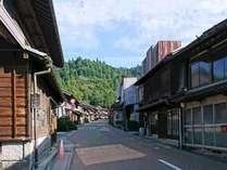 【世界に誇る遺産】岐阜県をお得に巡れる クーポンラリー♪1泊2食付きのぎふ旅 プラン