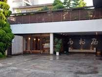 西村屋正面玄関。