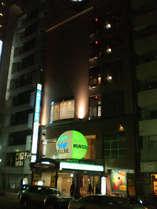 サウナ&カプセルホテル ウェルビー東新町
