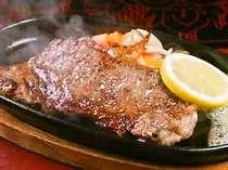 口の中に肉汁がジュワ~っと広がるやわらか牛ステーキ。ボリュームを求める方にゼヒお薦めですd(ゝ∀・)!!