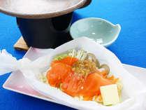 【11月限定】人気だったあの料理がついちゃいます!鮭のちゃんちゃん焼き付プラン