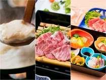 佐賀牛しゃぶと温泉湯豆腐のWメインの松華堂。(箱盛料理は一例)