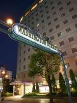 ワシントン通りにたたずむホテル