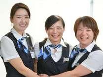 【ようこそ宇和島へ!】私たちが笑顔で心あたたまるおもてなしをお約束いたします♪