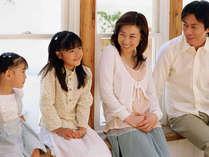 【平日限定◆4名様グループ限定】みんなでワイワイ☆4名1室プラン♪