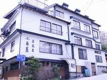 小島屋旅館の外観です。