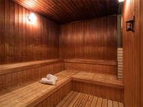 【大浴場のサウナ】15:00~23:00迄、ご利用頂けます。じっくりと温泉入浴をご堪能ください。