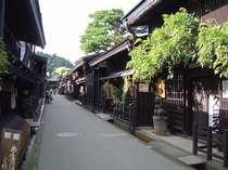古い町並 飛騨の小京都 江戸時代からの外観をお楽しみ頂く事ができます。