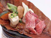 ~飛騨牛一品料理~飛騨牛朴葉味噌焼きをご賞味ください。