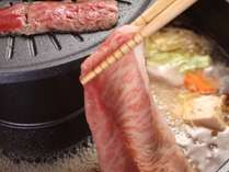 【温泉入浴付きランチ】旨みたっぷりの飛騨牛を焼きしゃぶでお楽しみください♪