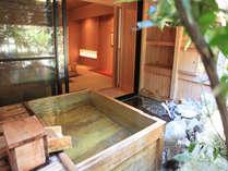 「錦」の露天風呂