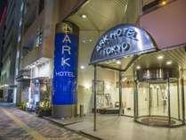 アークホテル東京池袋へようこそ