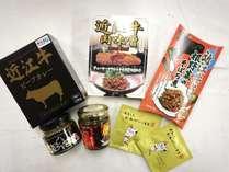 近江牛商品セット