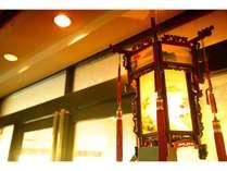 中国料理レストラン 皇帝