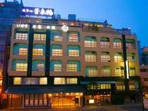 ホテル かくすい苑◆じゃらんnet