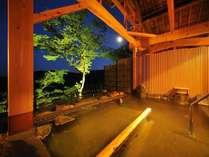 露天風呂「陽光の湯」からは山並みや晴れた日には月を眺めながら浸かれますよ!