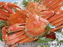 ■ずわい蟹_イメージ