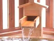 【じゃらん限定!】露天風呂付客室ほっこり☆にっこり