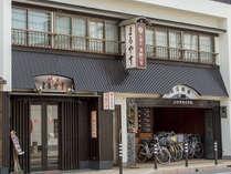 酒鮮の宿まるやすは、天橋立まで5分天橋立駅から1分の   立地です。天橋立の観光のベースに。