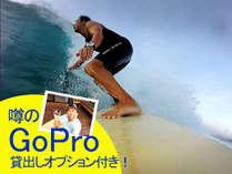 噂の<GoPro>を持って波に乗ろう!オーナーと波乗り談義しませんか♪