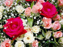 【アニバーサリー】特別な記念日をお祝いして、特別なプランでご宿泊♪