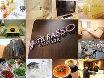 ラッソ ライフステージホテル