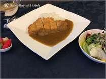 2食付(洋食)カレー