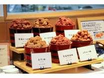 梅干し 6種類の梅干しの味を食べ比べ頂けます。