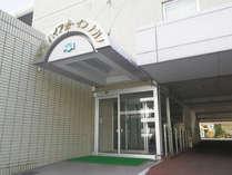 ホテルハイアットインナガノ (長野県)